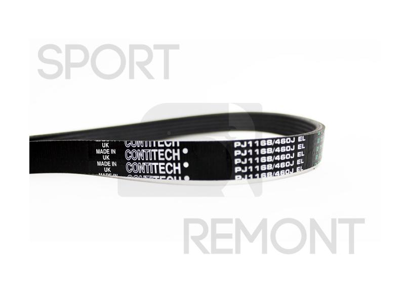 Ремень для велотренажера SportsArt C 532 R